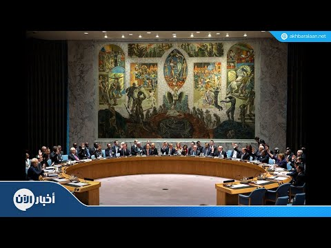 مجلس الأمن يفرض عقوبات دولية على صلاح بادي  - نشر قبل 3 ساعة