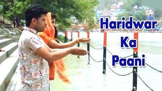 New Haryanvi Song 2017 Bhole Baba Bhajan Haridwar Ka Paani