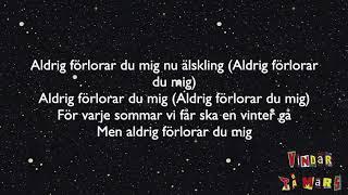 Älskling Hov1 Lyric