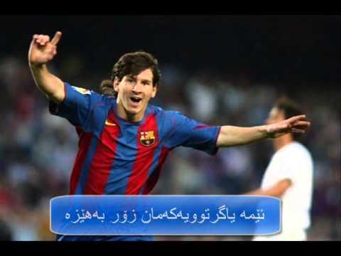 FC Barcelona offical Song Kurdish Subtitle