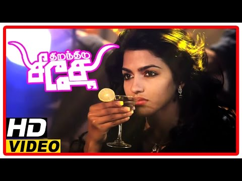 Thiranthidu Seese Tamil Movie | Scenes | Dhansika comes to the pub | Dhansika gets drunk