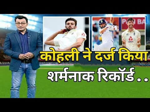 India vs England: 'It was so special' - James Anderson says Virat ...