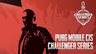PUBG MOBILE - Cis Challenger Series 2020 Team Only Gameplay🌍