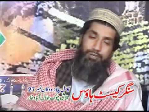 New 2011 Pashto Naat By Shenshah Bacha _SHAH JEHAN BACHA