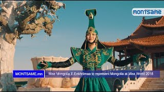 Miss Mongolia E.Enkhriimaa to represent Mongolia at Miss World 2018