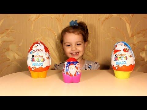 распаковка игрушек новогодняя серия Киндер сюрприз Макси inboxing Kinder Surprise Maxi toys