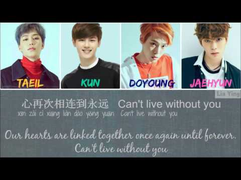 NCT U - Without You (Chinese Ver.) Colour Coded Chinese|PinYin|English Lyrics