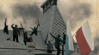 ונזכור את כולם? מרד גטו וארשה - הקרב האמיתי - טריילר רשמי