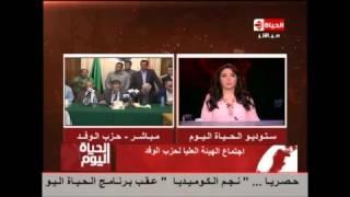 بالفيديو.. السفير المصرى بلندن:
