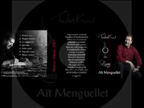 AIT 2012 MUSIC TÉLÉCHARGER GRATUIT MENGUELLET GRATUIT MP3
