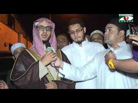 Download layekmiah.Taraweeh prayer lead by imam Masjid e Kuba {Madina Munawwarah} in Bradford.
