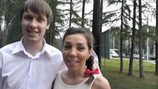 Свадебное поздравление Константину и Катерине