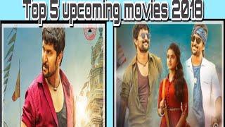 Nani -  Top 5 Upcoming South Movies in Hindi -  2018&19- You must watch
