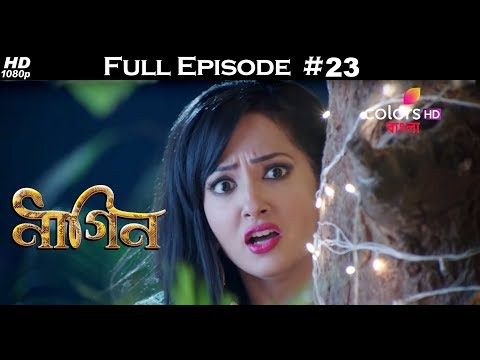 Naagin (Bengali) - 11th November 2016 - নাগিন - Full Episode