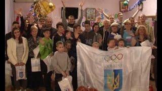 ДОО НОК Украины поздравил детей-сирот с Днем Святого Николая