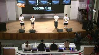 sbs 다이어트 서바이벌 빅토리 1회 08 20110828