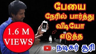 Ghost Attacked Actor Soori Live Video - 2DAYCINEMA.COM