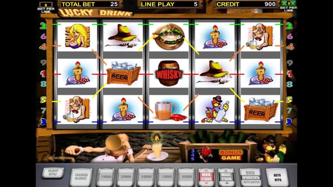 игровой автомат lucky drink черти бочки