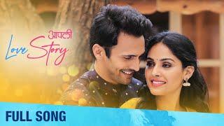 Aapli Love Story - Full Song | Bhushan Pradhan & Pallavi Patil | Hrishikesh Ranade, Kirti Killedar