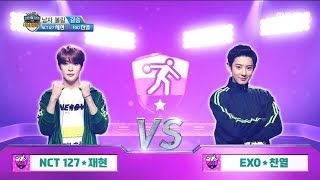 Gambar cover [HOT] NCT 127 VS EXO Men's Bowling Finals!, 설특집 2019 아육대 20190206