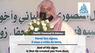 «Et parmi Ses signes...» Ar-Rum [20-26] - Sheikh Youssouf Al Aidrous [FR/EN]