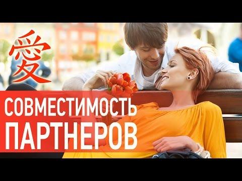 астрологический сайт знакомств