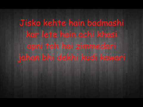 Desi Boyz  make some noise  lyrics