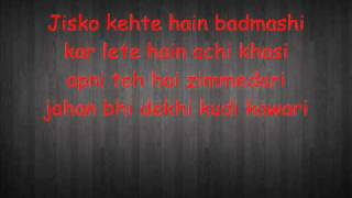 Desi Boyz [make some noise] [lyrics]
