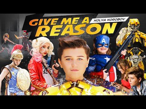 Смотреть клип Kolya Korobov - Give Me A Reason