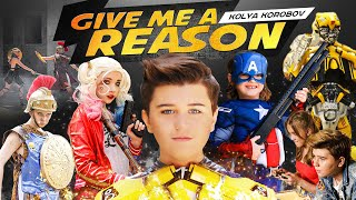 Kolya Korobov - Give Me A Reason (Премьера клипа)