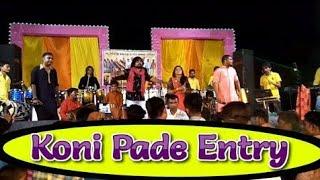 કાજલ મહેરિયા ' Koni pade Entry live program video 2021
