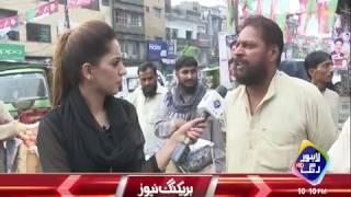 Lahore Kis Ka?   Election Special Transmission   10:00 PM   21 July 2018   Lahore Rang