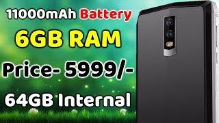 11000 mAh Battery, 6GB RAM, 64GB Internal, Price 5999 Only