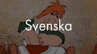 Шведский язык? Сейчас объясню!