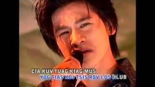 Hlub Tuag Nthi Instrumental
