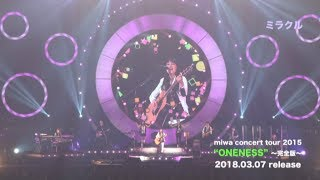 "「miwa concert tour 2015""ONENESS""~完全版~」ダイジェスト映像"