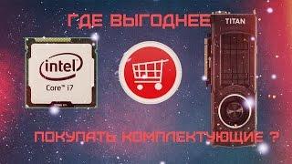 видео склад магазин