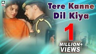 Tere Kanne Dil Kiya   Dance Dj Non Stop    Satish Thakur    Jayanti Mata Cassette