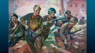 Великая Отечественная Война. Сталинградская битва