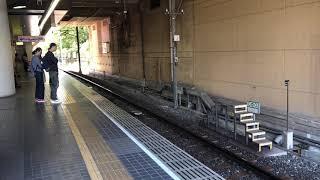 神戸市営地下鉄1000形1117F 西神中央行 名谷駅