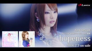 ZAQ / hopeness - Music Video Short Size