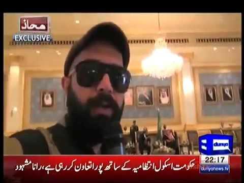 Mahaaz Wajahat Saeed Khan Kay Sath - 30 January 2016 | Raheel Shari , Nawaz Sharif