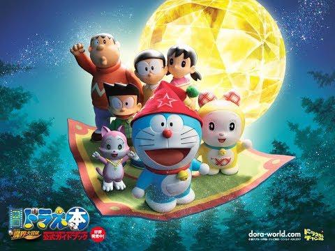 Doraemon  Full movie galaxy car race & mystery of goodies land
