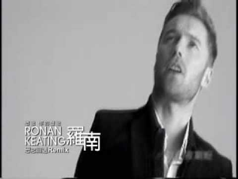 Ronan Keating 羅南 -  Song For My Mother 獻給媽媽的歌 Remix