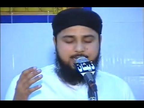 NEW | HD | JUNE 2014 | Naat / Nazam Programme - Qari Asif Rasheedi D.B from YouTube · Duration:  47 minutes 25 seconds