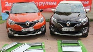 Тест Рено Каптур Renault Kaptur катаемся на роликах смотреть