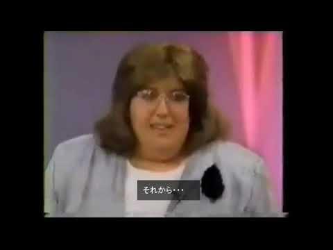 オプラ・ウィンフリー・ショーで「悪魔崇拝儀式の幼児虐待」。(1989年)