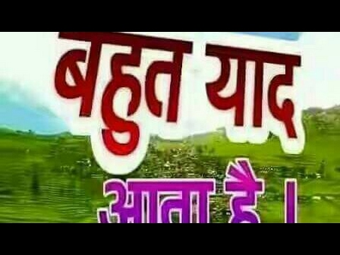 Laut Ke Aaja Pardesi sad songs DJ Naresh jatara