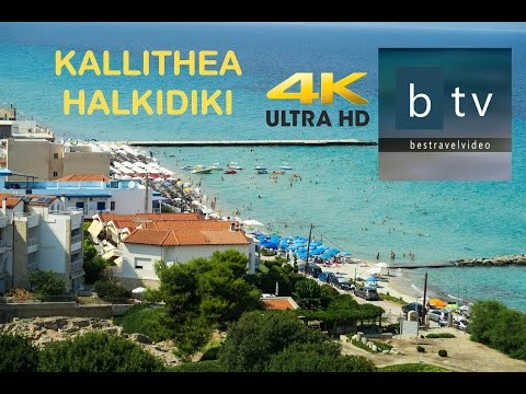 Visit Halkidiki Greece – Kallithea village at Kassandra in 4K