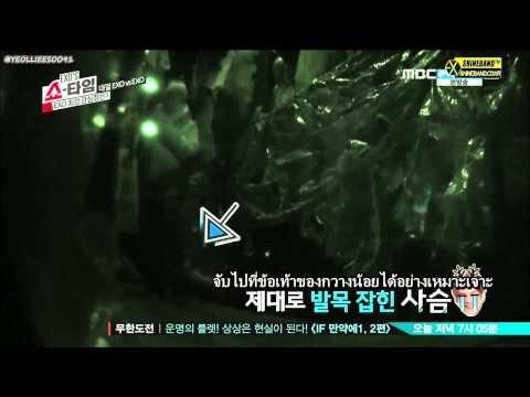 [Thai Sub] 140130 EXO Showtime Ep.10 - ดีโอกับลู่หานเข้าบ้านผีสิงด้วยกัน